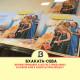 Бхаката-сева. Вечные принципы заботы о преданных в новой книге Ачьюты Прии прабху