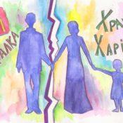Как сохранить мир, живя с непреданными в семье