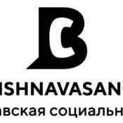 Онлайн-Вайкунтха