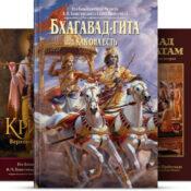 Ярмарка книг онлайн